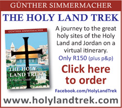 The Holy land Trek