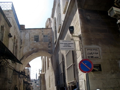 The Ecce Homo arc on the Via Dolorosa – probably not in the right place.
