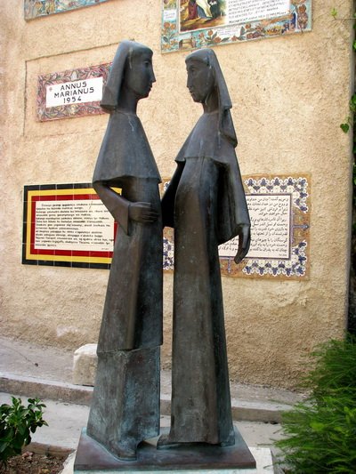 Elizabeth greets her cousin Mary in this sculpture in the courtyard of the church of the visitation in Ein Karem.