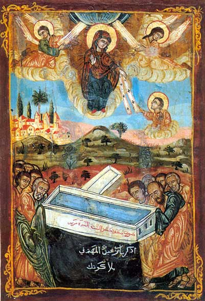 assumption-icon